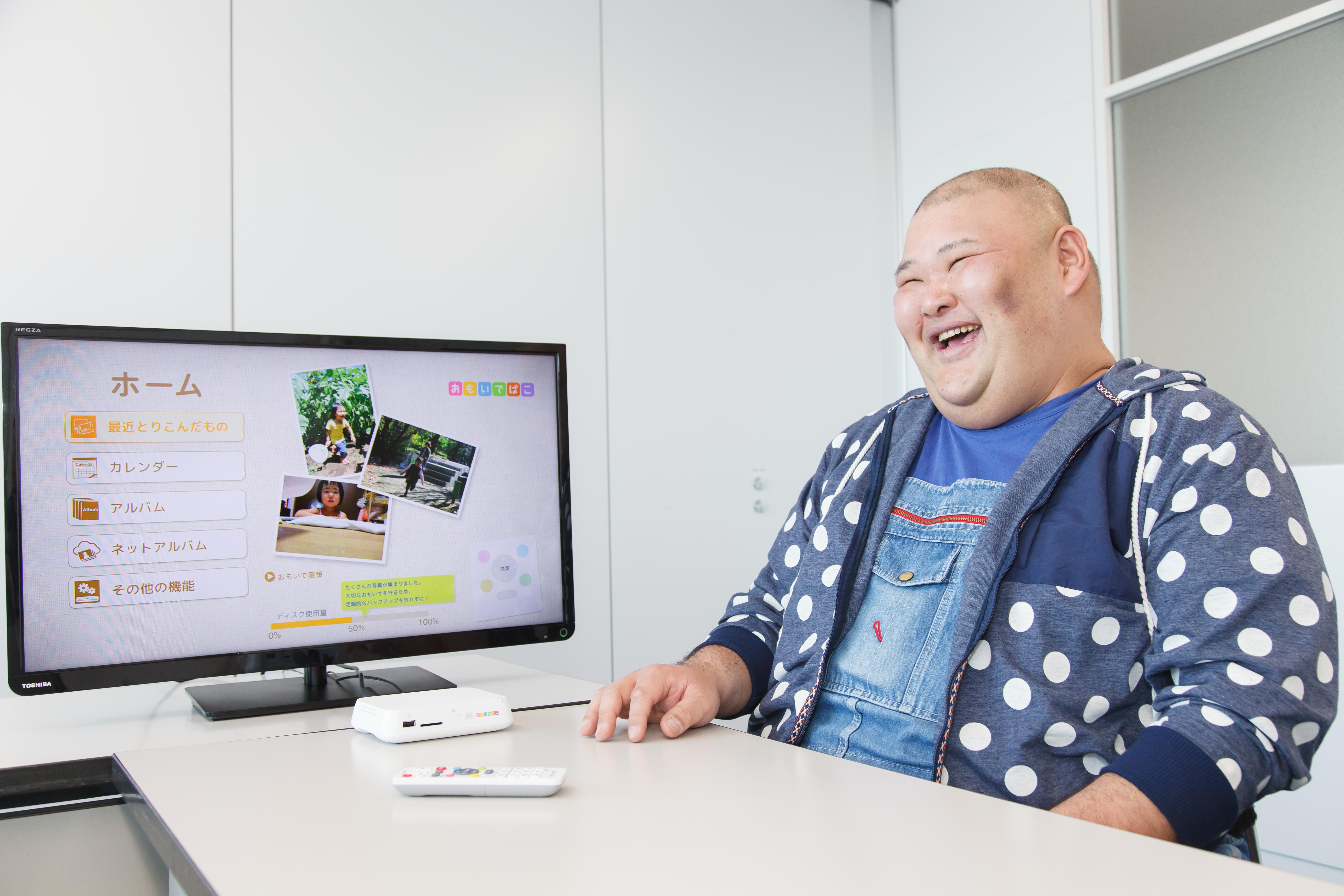 【おもいでばこ ユーザー インタビュー】ツイキャスで出会った 「やっとバッチシはまるもの」──安田大サーカスHIRO君