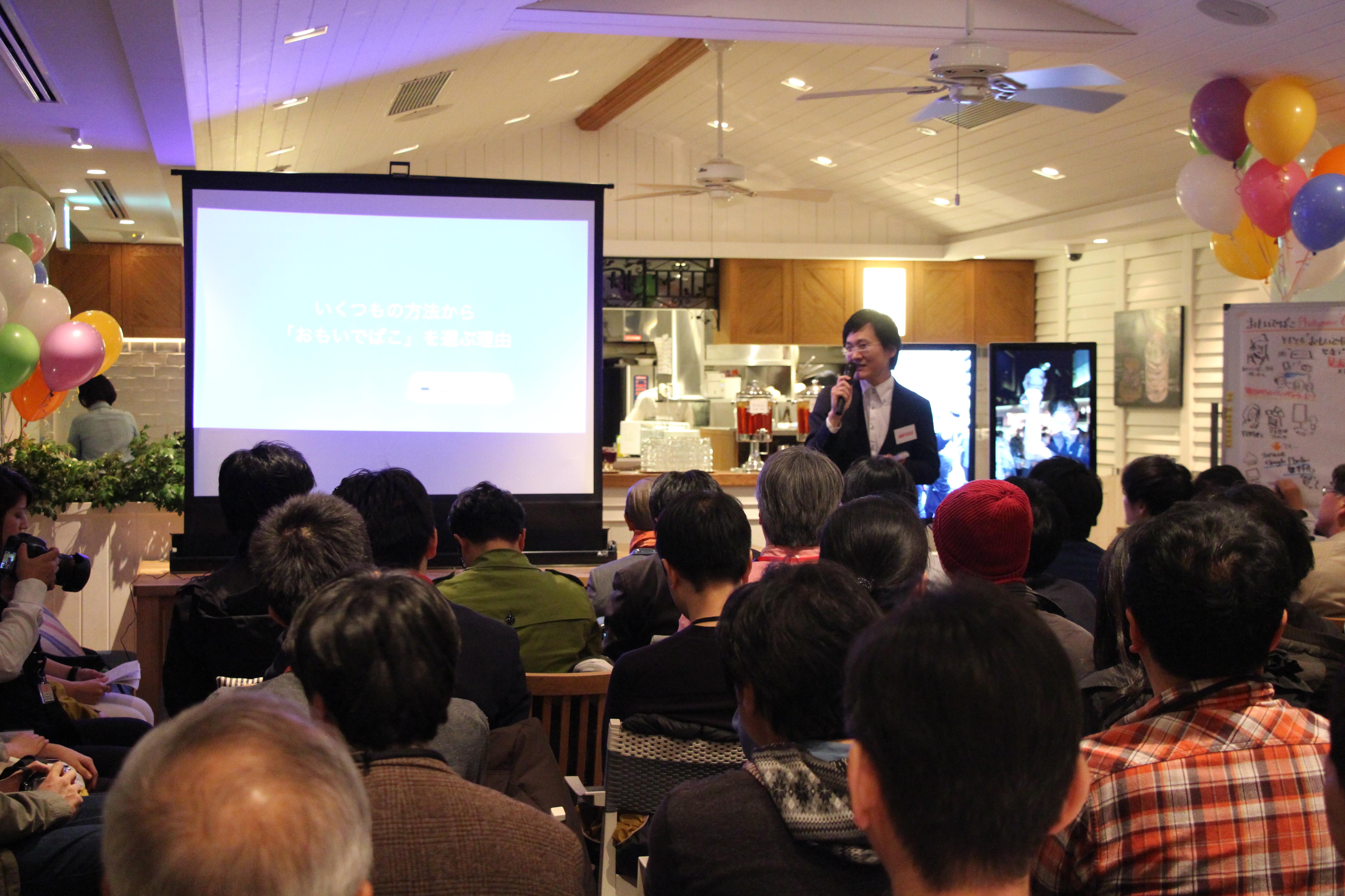 """「おもいでばこ」発表会&感謝祭 at """"Photogenic Living""""イベントレポート"""