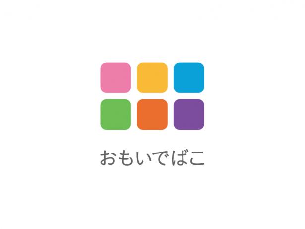 pd-1000s_logo