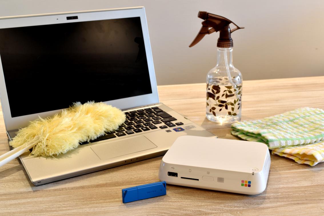 今年の年末はお部屋の大掃除にプラスして「デジタル大掃除」がおすすめ! ―新しい大掃除、デジタル大掃除とは?